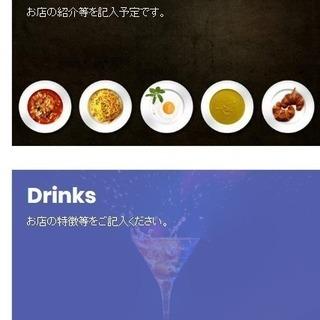 【飲食店様へ】インバウンド対策!外国語メニューはこれで解決【モニタ...