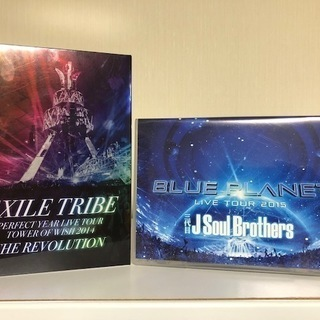 EXILE DVD 三代目 DVD セットでお売りします!