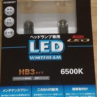 小糸製作所(KOITO) LEDバルブ ホワイトビーム HB3 ...