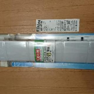 タキズミ LED流し元灯 棚下・壁面兼用