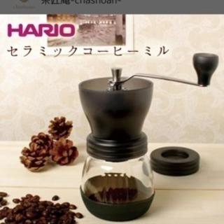 【セラミックコーヒーミル】ドリッパーのおまけ付き 洗える …