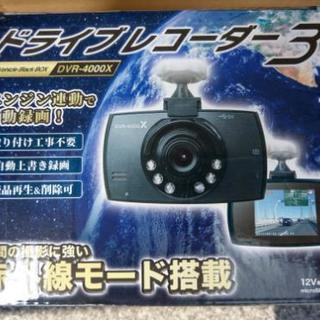 【ドライブレコーダー3】Vehicle Black Box DV...