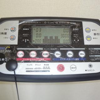 健康器具 ALINCO プログラムウォーカー2009