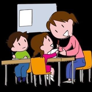 レモン教室(学習教室生徒募集)