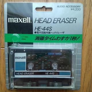 maxell ヘッドイレイーザ 消磁器HE-44S