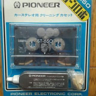 PIONEER カセットデッキのクリーニングカセット ST-650