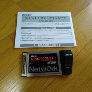バッファロー  Lpc-cb-clx    LANCard