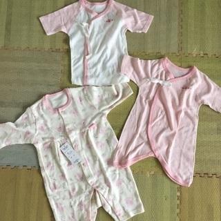 [新品・未使用品] 新生児〜生後3ヶ月くらい 肌着 ロンパース等セットの画像