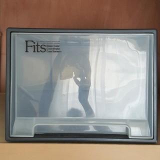◆Fitsの収納ケース、ディープ、1個