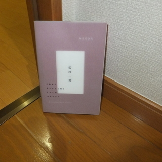 私の一冊 弘文堂