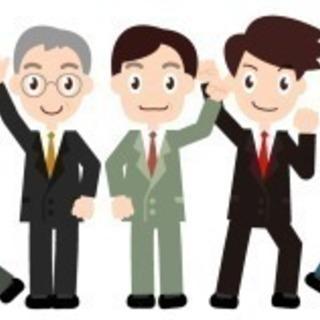 倉敷 ☆月40万円以上可能☆ 未経験スタート多数