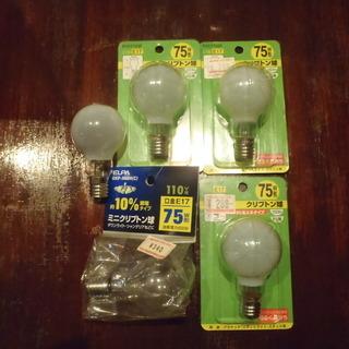 照明用クリプトン球P451768F75W口金E17およびP351...