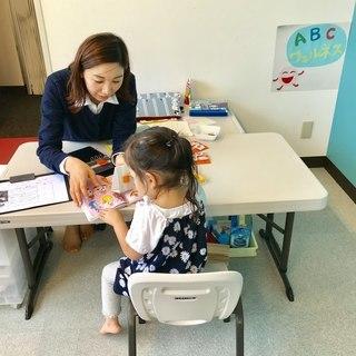 7/15(日)札幌開催 発達に不安があるお子様のための 教育講演...