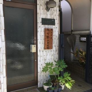 レンタル道場 & ボードゲーム広場 in 中野 - 不動産