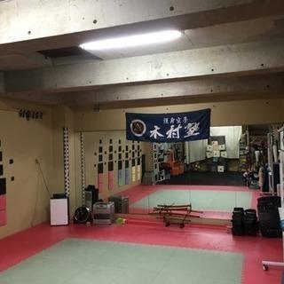 レンタル道場 in 中野