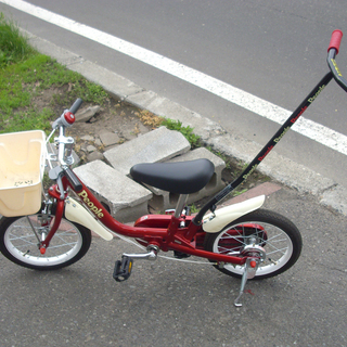 札幌 ピープル いきなり自転車 かじとり式 14インチ 2to6...