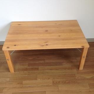 交渉中【無印良品】ローテーブル