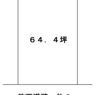 伊賀市希望ヶ丘東 64,4坪 売土地