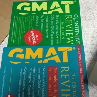 GMAT教科書