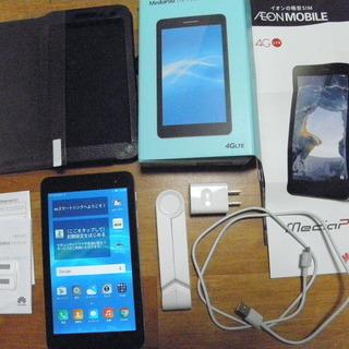 ハーウエイ HUAWEI MediaPad T1K 7.0 LTE...