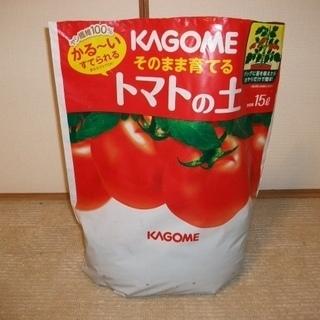 カゴメ KAGOME そのまま育てるかる~いトマトの土 15Lの...