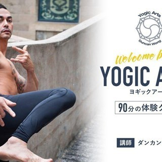 Thumb yogic arts 1