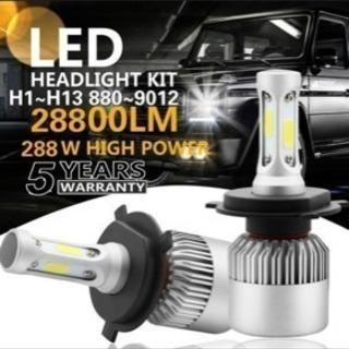 LEDヘッドライト2個セット