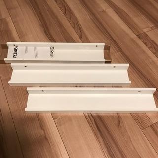 IKEA 飾り棚 ribba ウォールシェルフ 白 幅55