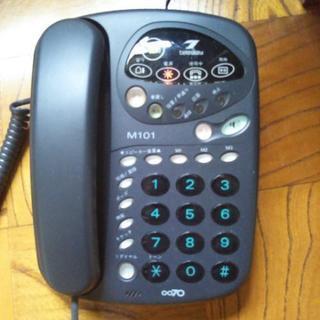 【値下げ】留守録固定電話機(子機なしタイプ) teleway M101