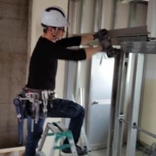 経験者募集。鋼製建具工、サッシ、カーテンウォール職人。