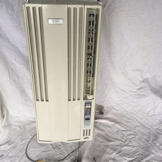 中古品 コロナ 冷房 窓用エアコン CW-166iRE