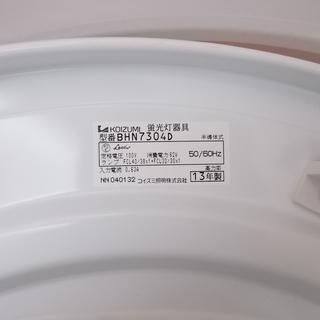 リモコン式シーリングライト 照明器具 - 名古屋市