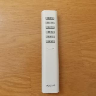 リモコン式シーリングライト 照明器具 − 愛知県