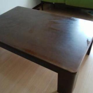 【無料】座卓テーブル