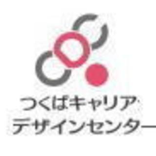 【長期◎即日勤務】インターネットの設定・サポートの仕事◆日立