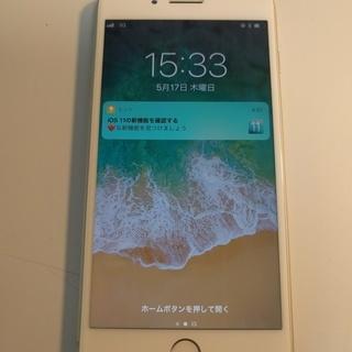 【値下げ】【au】iPhone7plus 32GB シルバー M...