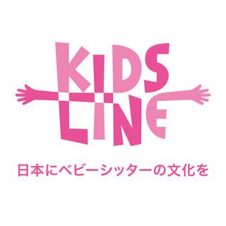 【1日1時間~OK!】子ども好き集まれ!スキマ時間で働ける★