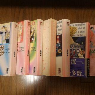 大和和紀さんの漫画7冊