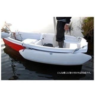 小型ボート用