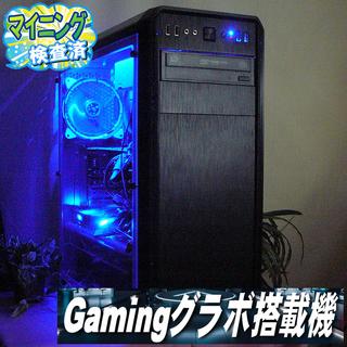 ゲーミングGTX580♪PUBGもOK♪側面アクリルパソコン♪