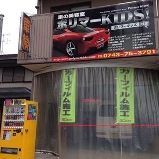 生駒市の〝気軽に入れる車のお店″