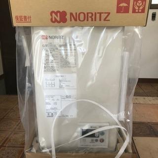 叩き売り! noritz ガス給湯器 最終値下!