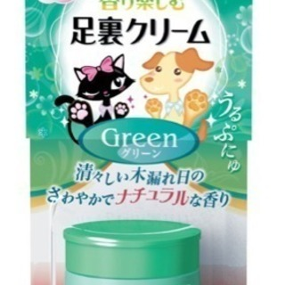 新品ドギーマンわんちゃん猫ちゃん用肉球保湿クリーム