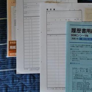 履歴書用紙(B4判)