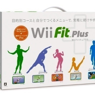 wiiとwii fit plusとwiiリモコン2台とソフト2本セット