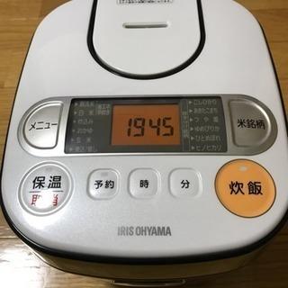 【新品・未使用品・取説あり】3合炊き炊飯器【箱無し保存】