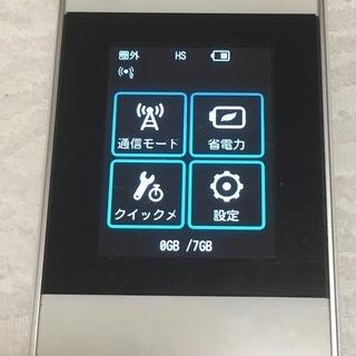 ★☆ WiMAX Wi-Fi WA...
