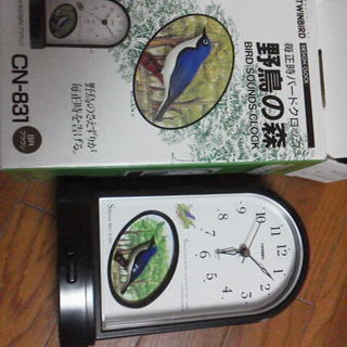 TWINBIRD  新品未使用 置時計  野鳥の森