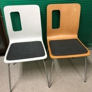 椅子2つセット
