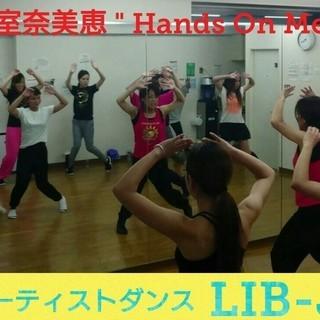 安室奈美恵「 Hands On Me 」コピーダンス<横浜開催>...
